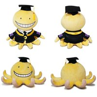 Wholesale Octopus Plush Toy - 30cm Assassination Classroom Korosensei and Octopus can choose figures stuffed plush doll toys gift kid free shipping