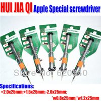 Hui Jia Qi cacciavite di precisione / cacciavite Phillips intaglio / stella lotto / Torx / Hex / Star Word / cacciavite Apple Mobile ordine speciale $ 18no