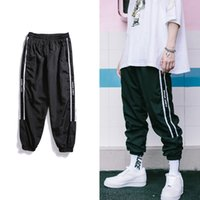 Wholesale Designed Harem Pants - 2017 deft design simple fashion men's loose pants men's hiphop pants ins men's streetwear pants free shipping