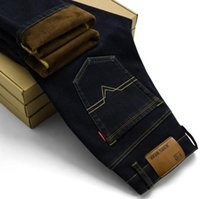 Marke Herren Winter Stretch verdicken Jeans warme Fleece hochwertige Denim Biker Jean warme Hosen Herren Winterhose