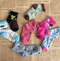 Wholesale Korean Fashion Clothes For Kids - Cartoon Socks For Kids Fashion Korean Boys Girls Ankle Socks 2015 Autumn Winter Best Socks Baby Socks Children Clothes Kids Clothing C15337