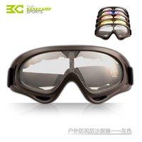 Wholesale C Eyewear - Wholesale-Waterproof Design unisex Bike eyewear outdoor sports glasses lunettes hot selling lunettes protectrices C-109