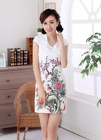ingrosso vestito del cheongsam del collare alto-Trasporto libero di nuovo arrivo V colletto vestito tradizionale Qipao donne di alta qualità Cheongsam cinese abiti corti cotone floreale QiPao D0316