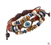 Brown / Black Leather One Eye Bead Charm Bracelets For Women Men Bracelete ajustável trançado Cuff Jóias femininas masculinas