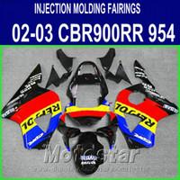 Wholesale Honda 954rr Repsol - Injection molding fairing kit for Honda CBR900 RR 954 02 03 CBR 954RR bodywork CBR900RR 2002 2003 red yellow REPSOL fairings set HS11