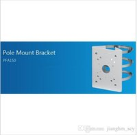 Wholesale Dahua Ptz - DAHUA Tech Security Accessories Pole Mount Bracket PFA150 for PTZ Camera Installation 130.4mm x 170mm x 45mm free shipping