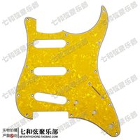 Wholesale Electric Guitar Scratch Plates - Yellow Pearl 3 Ply SSS Electric Guitar Pickguard Anti-Scratch Plate (11 Hole)