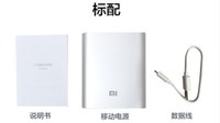 Wholesale External Battery Charger Dhl - Power Supply External Battery 10400mAh Xiaomi Power Bank Portable Charger Mi Backup Powerbank For iPhone Samsung Cellphone DHL Free Shipping