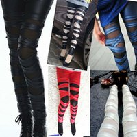 Wholesale Clearance Offers - Special Offer Clearance Goods Women's Faux Leather Lace Shiny Sexy Legging,Ripped Cut-out Bandage,5 Colors Wholesale