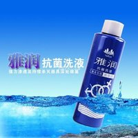 Wholesale YaRun Antibacterial lotion fungicide adult sex toys for men and women masturbation Cleaner ML