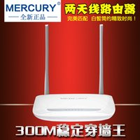Mercury MW300R Wireless-Router 300M Dual-Antenne WiFi Kabel unendlich Dual Wand Wang nach Hause