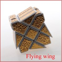 Wholesale Magical Intellect - Wholesale-Magical Intellect Ball Free Shipping Golden PVC Stickers Cube Flying Wing Cubos Magicos Good Quality Special cubo magico