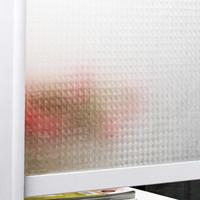 banyo buzlu cam toptan satış-45X200 CM Scrubs Buzlu Gizlilik Frost Ev Yatak Odası Banyo Cam Cam Filmi Etiket JE17