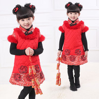 Wholesale Toddler Fur Dresses - 2018 New Year Baby Girls Clothes Chinese Style Vest Dress Christmas Dress Kids Toddler Children Dresses Thick Winter Warm Red Dress with Fur