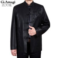 Wholesale Chinese Style Jackets Men - Wholesale- 2017 Spring New Soft Leather Jacket Men Leather Jackets Chinese style Embroidery Dragon Male Business casual Coats