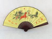 "Wholesale Plant S Light - 10"" Chinese Silk Horse Folding Hand Fan Crafts Business Gift Home Decoration Wedding Favor Fans Men\s Ethnic Dance Show Props"