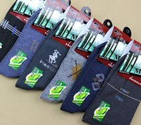 Wholesale Cheap Sale Huf Socks - 2015 Limited Men Athletic Ankle Mixed Color Bamboo Fiber Socks Cheap High Elastic Men's 12pairs lot Factory Direct Sale Calcetines Sock