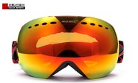 sphere vision - New large field of vision sphere double deck the cocker myopia and anti fog skiingeyewear for male and female