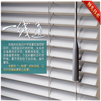 Wholesale Vertical Blinds Slats - High Quality Aluminium blinds roll for Blinds