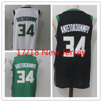 sale retailer f6176 bff1d Basketball Jerseys Free Shipping Price Comparison | Buy ...
