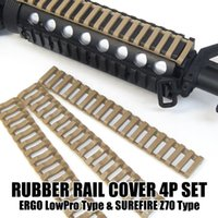 Wholesale Rubber Ladder - Tactical 7 inch Picatinny Ladder Rail Rubber Covers (pack of 4) Black Tan