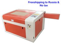 Wholesale Rotary Laser Engraving - Freeshipping to Russia & No tax 220V 110V LY 6040 CO2 Laser Engraving machine 60W laser CNC router with rotary axis