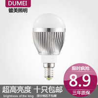 Großhandels-Hohe helle LED-Beleuchtung kleine Schraube-Mount-LED Energiesparlampe e14 microstomia 3w 5w 7w Kugelbirne Lampe LED