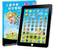 Alphabet Électronique Pas Cher-Free Ship Toy Tablet English Ordinateur portable Y Pad Enfants Game Music Phone Learning Education électronique portable Machine Early