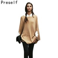 Preself NEW CELEB WOMEN COZY WOOL COTTON ТРИКОТАЖ CLOAK CAPE SWEATER SMART JUMPER PONCHO q171118