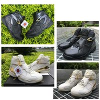 Wholesale Basketball C - 2017 Air Retro 8 C&C CHAMPIONS Confetti Men Basketball Shoes Cigar Black Gold Trophy White Gold 8S VIII Outdoor Original Mens Sports Sneaker
