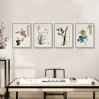 Wholesale Canvas Wall Art Bamboo - Modern Canvas A4 Art Print Poster Watercolor Chinese Ink Calligraphy Bamboo Flower Wall Picture Asian Home Decor Paints No Frame