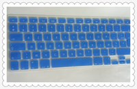 Wholesale Apple Keyboards Cheap - Wholesale-Free Shipping!Cheap 10PCS Lots Arabic Keyboard Protective Film Silicone Case For Apple MacBook Pro 13.3''