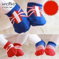 Wholesale Cartoon Faces Socks - 2016 New Design Babies Socks Cartoon Terry Smile Face Non-slip Short Socks For Kids 0-4T 15078