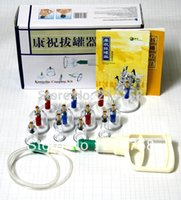 Medical Magnetic KangZhu Vacuum 12 Cupping Kits New
