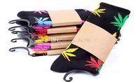 Wholesale Casual Tube - Men Women Brand socks New Leaf Cotton Socks Stockings Towel Tube Long Rib Knitting Class(24pieces=12pairs)