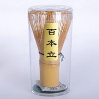 ingrosso set di tè giapponesi-1 x Nuovo set di bambù giapponese Chasen (frusta di tè verde) per preparare la polvere di tè verde Matcha - Strumenti per il tè al caffè
