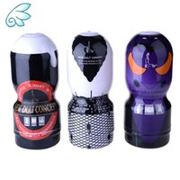 Wholesale Sex Fake Pussy - Lzyaa Soft Silicone Pocket toys aircraft cup male masturbator sex toys for men fake pussy anal silica artificial vagina
