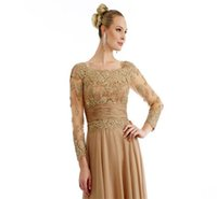 Distributors of Discount Moms Wedding Dresses 2017 Diamond