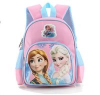 Wholesale Cute Baby Bags Pink - new sweet cute frozen schoolbag for little girls kids, good quality backpack 11'' for baby child elsa anna cartoon bag