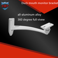 Wholesale wall mount camera bracket - white color degree aluminium alloy camera bracket lifting erect wall mounting