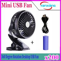 200 stücke Wiederaufladbare Tragbare Clip Mini Fan 360 Grad-umdrehung Desktop USB Fan Stumm Baby Kinderwagen Fan für Home Office Outdoor Reise YX-FS-1