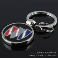 Wholesale Metal Keychain Price - 2015 Fashion High Quality OEM Low price custom car metal keychain black base chrome buick keychain