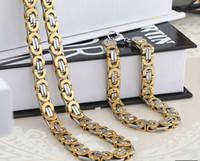 Wholesale byzantine steel chain - On sale Jewlery Set 8mm Gold Silver Tone Flat byzantine chain necklace & bracelet 316L Stainless Steel Bling for Women men's XMAS jewelry