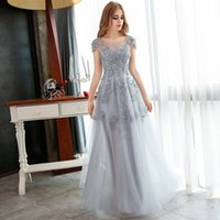 Wholesale Taffeta Empire Bridal Party Gown - New Fashion Long Evening Dresses 2016 Lace Beading Party Gown Bridal Applique Flower and Tulle Design Runway Show Party Gowns
