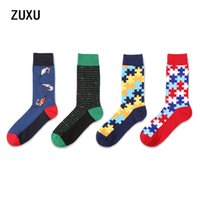 Wholesale Novelty Combs Wholesale - Wholesale- 39-44 Socks Brand Women Men's Novelty Socks Combed Cotton Christmas Gift Chausettes homme Animal Puzzle Design Funny Socks