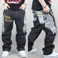 Wholesale Boys Baggy Jeans - Wholesale-New designer jeans baggy loose hip hop pants for boy and man fashion rap jeans hiphop black trousers