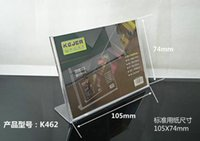 Wholesale 105 mm Horizontal Vertical L Shaped Advertising Display Acrylic Business Sign Holder Board Menu Display for Hotel Bar Table Card Holder