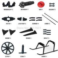 Wholesale Airplane Values - Wholesale-America Linda F49 single-propeller remote control airplane spare parts ( 60 yuan novice Value Kit )