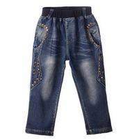 Wholesale Kids Denim Jeans Boys - Brand Retail Hot Sale Boys Denim Jeans With Fashion Beads Decoration Boys Pants Wholesale Kids Clothing PT81016-3