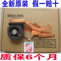 Wholesale Lenovo X61 Fan - new Original 42X3805 cooler for LENOVO IBM THINKPAD X60 X61 cooling heatsink with fan